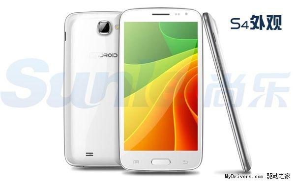 Galaxy S4 clon-2