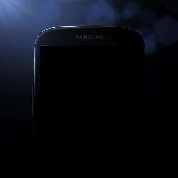 Galaxy S4 real