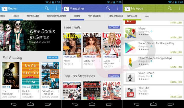 Google Play 4.0.16