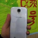 Samsung Galaxy S4 chino-4