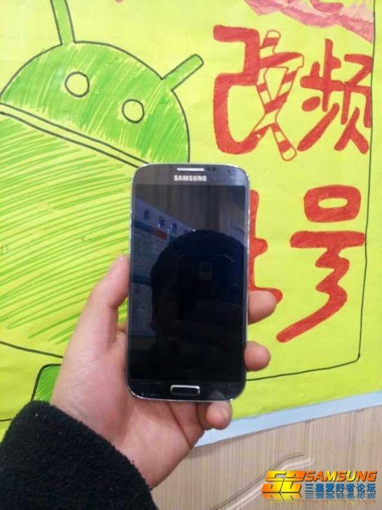 Samsung Galaxy S4 chino