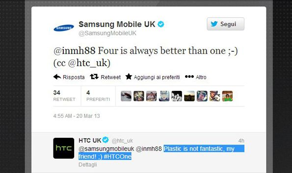 Samsung vs HTC-