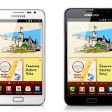 Samsung comienza a lanzar Android 4.1.2 Jelly Bean para la versión coreana del Galaxy Note (SHV-E160S)