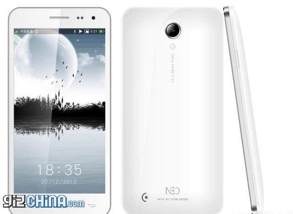 neo-n003-2