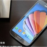 Videos demo del Samsung Galaxy S4 Duos
