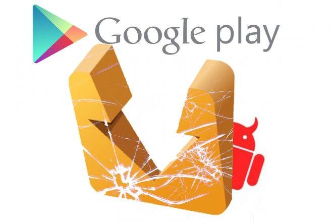Aptoide eliminada Google Play