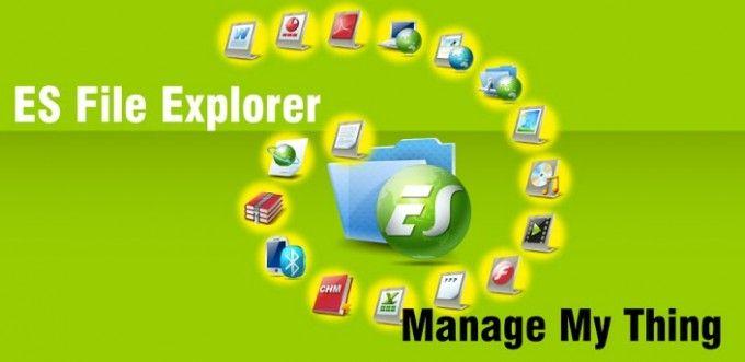 ES File Explorer 3