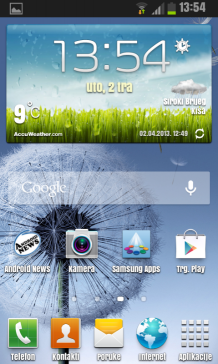 Galaxy Ace 2 Android Jelly Bean ROM XXMC8 (2)