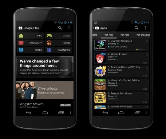 Google Play 4.0.25 APK version invertida