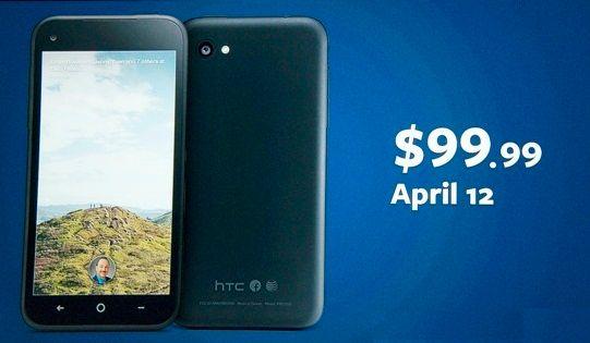 HTC First-