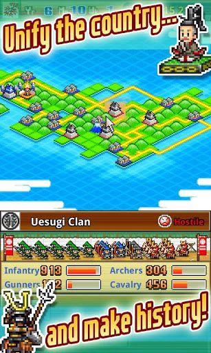 ninja-village-3