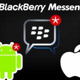 BlackBerry Messenger (BBM) llega a Android el 27 de Junio