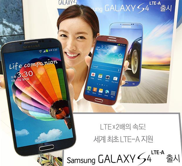 Galaxy S4 LTE-Advance