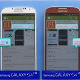 Galaxy S4 LTE-Advanced vs Galaxy S4