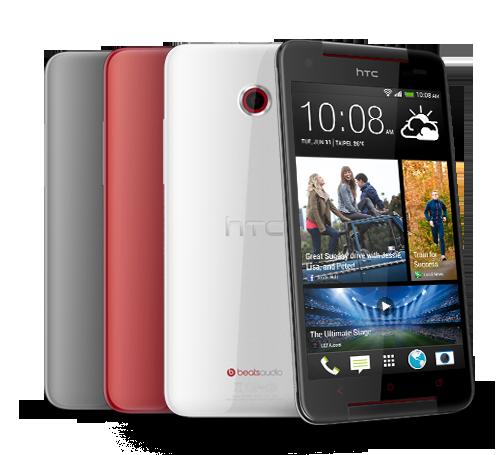 HTC Butterfly S-2