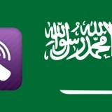 Prohiben Viber en Arabia Saudita. WhatsApp y Skype en la mira