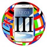 ¿Qué países recibirán cada versión del Samsung Galaxy Note 3?