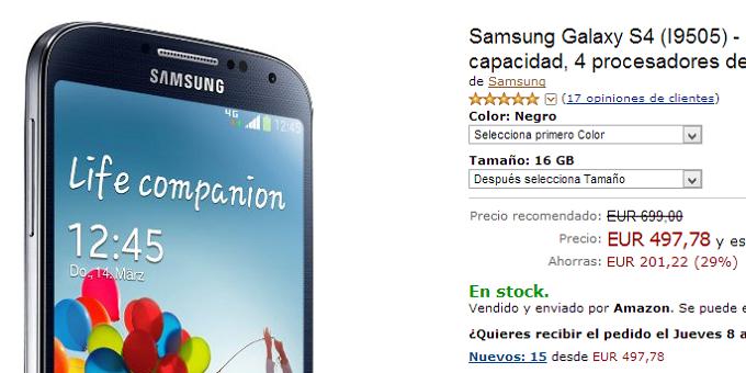 Galaxy S4 Precio