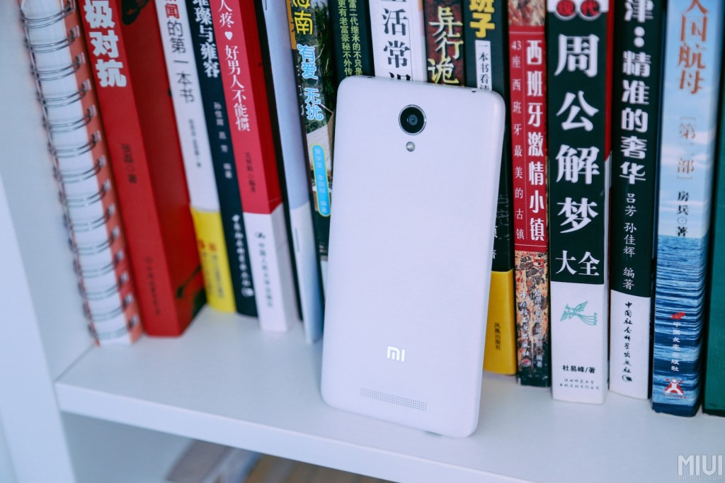 xiaomi-redmi-note-2-1