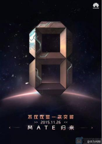 Huawei-Mate-8-teaser