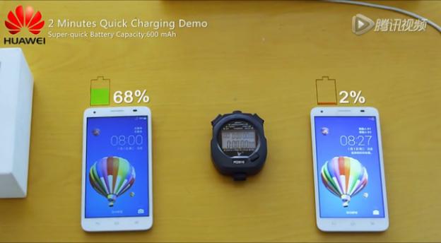 Huawei bateria-2
