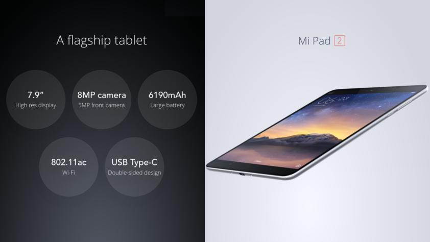 Xiaomi-Mi-Pad-2-Announcement