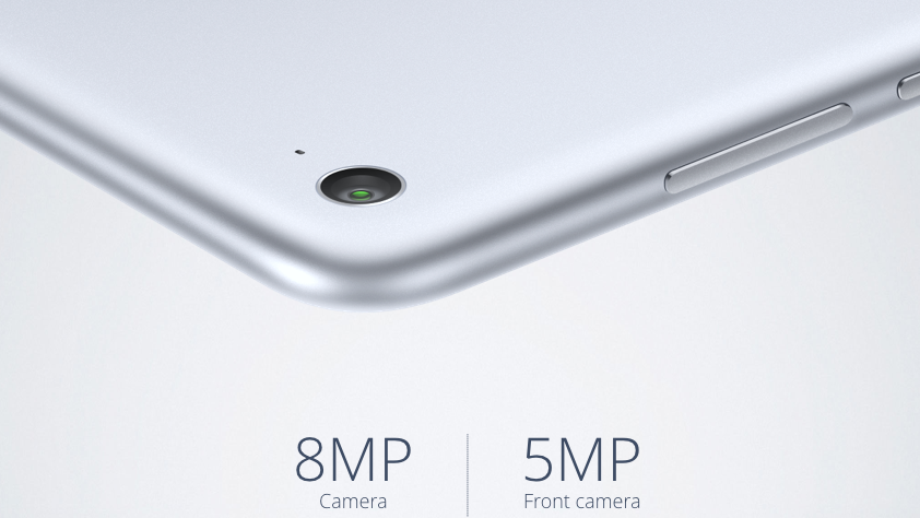 Xiaomi-Mi-Pad-2-Announcement3