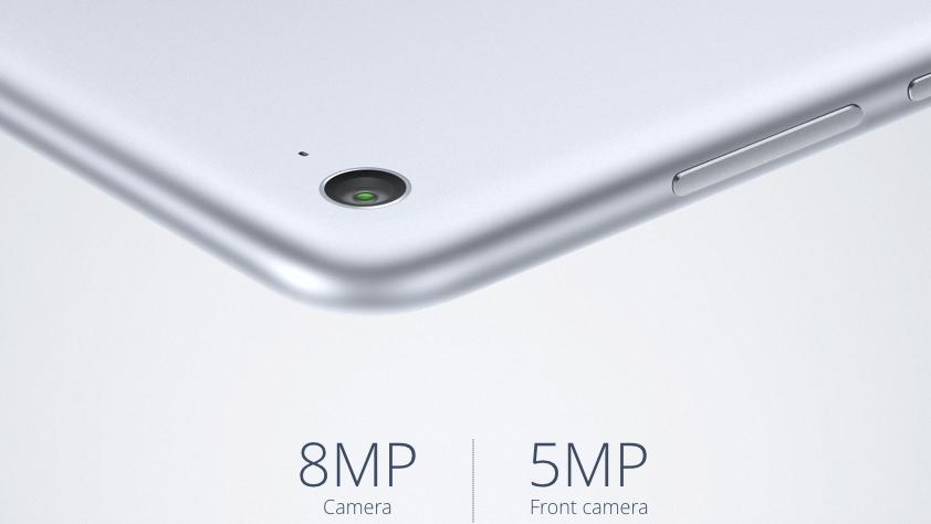 Xiaomi-Mi-Pad-2-Announcement3
