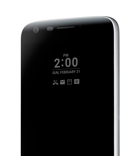 smartphone-G5-feature7